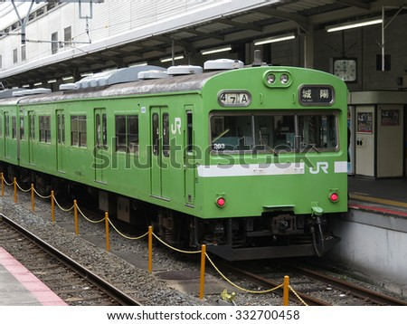 KYOTO, JAPAN - NOVEMBER 19, 2014: JR train in Kyoto Station, Japan. Kyoto Station is the most important hub for train and bus in Kyoto. - stock photo