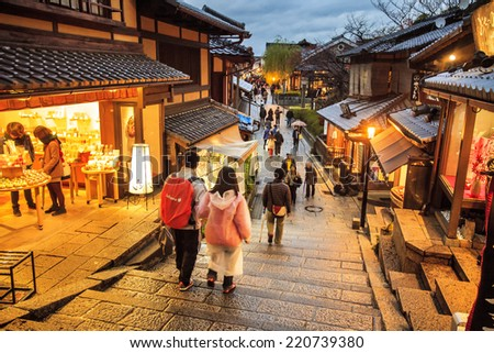 Kyoto, Japan - November 25, 2013: Kiyomizu-dera Temple Gate in Kyoto, Japan - stock photo