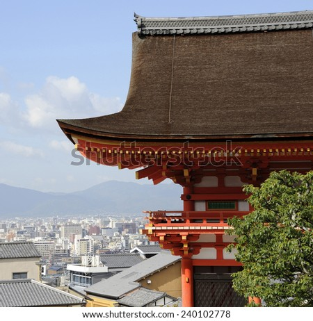 KYOTO, JAPAN - NOVEMBER 4, 2014: Skyline of Kyoto from Niomon gate in Kiyomizu-dera Temple. It was founded in year 778 and is an UNESCO World Heritage site. November 4, 2014 Kyoto, Japan - stock photo