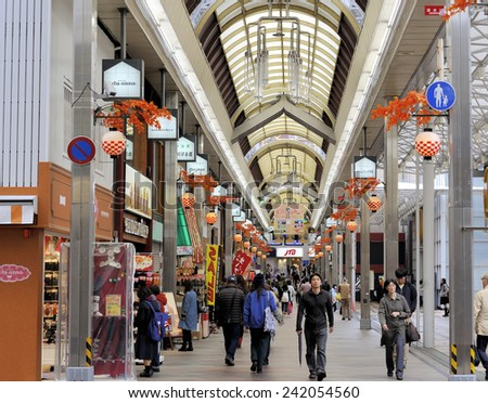KYOTO,JAPAN-NOVEMBER 9, 2014;Teramachi Street is a covered shopping arcade with also the famous Nishiki Tenmangu Shrine.November 9, 2014 Kyoto,Japan   - stock photo