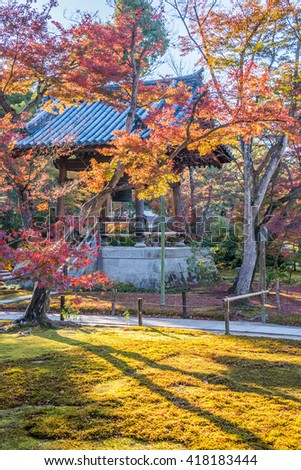 Kyoto, Japan - November 27, 2015 : The japan garden at Kinkakuji temple in autumn.Kinkakuji  temple is one of the most popular tourist at Kyoto in high season ( Momiji), Kyoto, Japan.