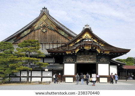 KYOTO, JAPAN - NOVEMBER 8, 2014: Tourists at Nijo Castle. This is an UNESCO World Heritage site and built in 1626. November 8, 2014 Kyoto, Japan - stock photo