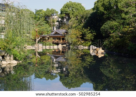 KYOTO, JAPAN -16 OCT 2016- The Four Seasons Kyoto Hotel and Residences is a new luxury hotel that opened in October 2016. It includes a traditional pond garden (ikeniwa).