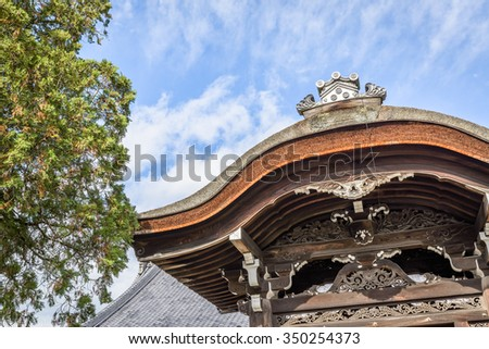 KYOTO, JAPAN - 31 OCT, 2015: Tofuku-ji is a Buddhist temple in Higashiyama-ku in Kyoto, Japan. Tofuku-ji takes its name from two temples in Nara, Todai-ji and Kofuku-ji.