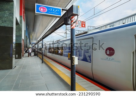 KYOTO, JAPAN - OCTOBER 20: Haruka Train in Kyoto, Japan on October 20, 2014.  An express train service, connecting Maibara via Kyoto Station to Kansai Airport Station in Osaka Prefecture