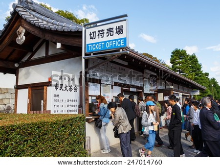 KYOTO, JAPAN - OCTOBER 23: Nijo Castle  in Kyoto, Japan on October 23, 2014. Unidentified people queueing for entrance ticket to the Nijo castle