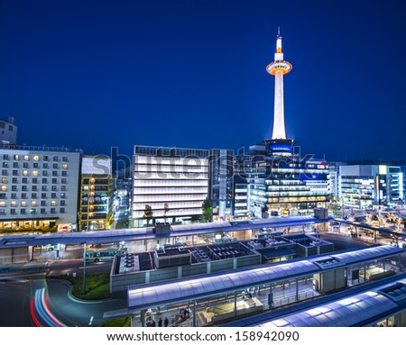 Kyoto, Japan skyline at Kyoto Tower. - stock photo