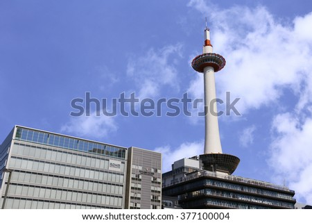 Kyoto, Japan skyline at Kyoto Tower daytime on 23 OCT 2015 - stock photo