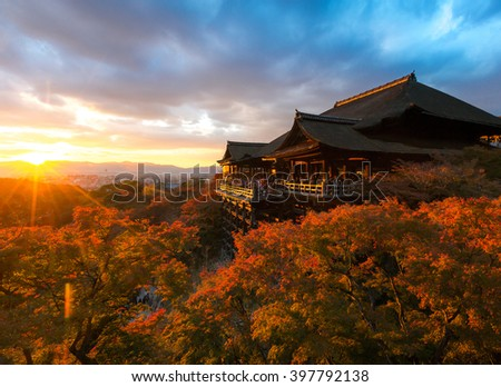 Kyoto Kiyomizu-dera Temple Japan - stock photo