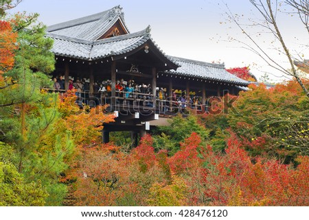KYOTO - 24 Nov 2015: Crowds gather at Tofukuji Temple to celebrate the autumn maple - stock photo