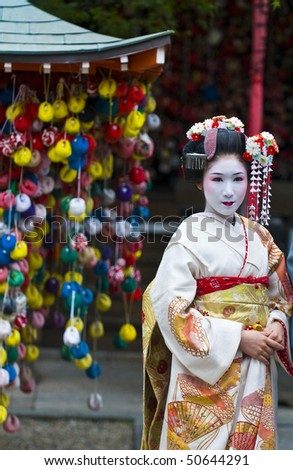 KYOTO - OCT  22: A participant at The Jidai Matsuri ( Festival of the Ages) held on October 22, 2009  in Kyoto, Japan . It is one of Kyoto's renowned three great festiva - stock photo