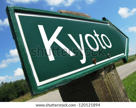 KYOTO road sign - stock photo