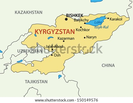 Kyrgyz Republic Kyrgyzstan Map Stock Illustration 150149576