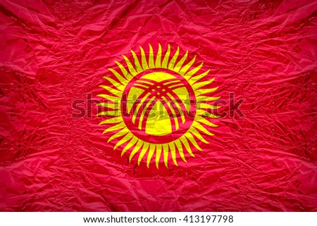 Kyrgyzstan flag pattern overlay on floyd of candy shell, vintage border style - stock photo