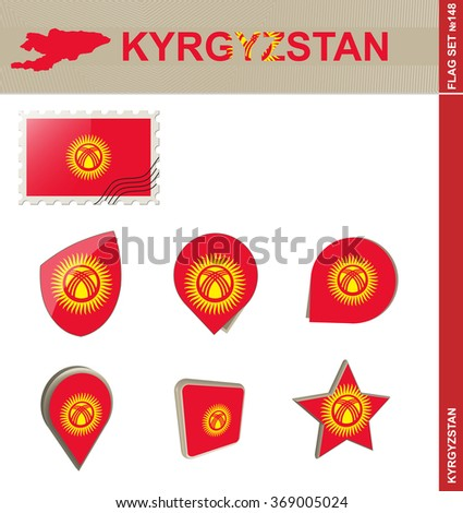 Kyrgyzstan Flag Set, Flag Set 148. Rasterized Copy.