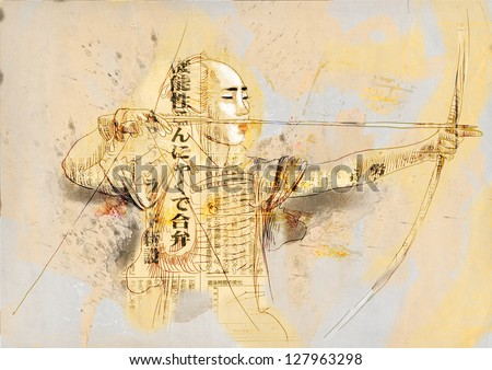 "Kyudo - modern Japanese martial art. /// A hand drawn illustration of an Samurai shooting an arrow from a bow (""the Archer"") - stock photo"