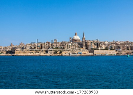 la valletta, malta - stock photo