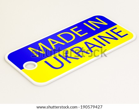 label made in Ukraine on a white background