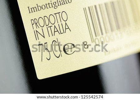 Label of a bottle of italian red wine, closeup - stock photo
