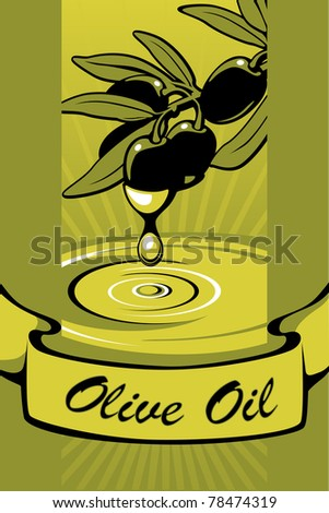labels for Olive Oil 2. similar to the portfolio - stock photo