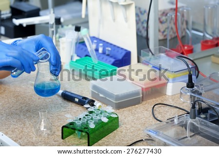 laboratories experiment - stock photo