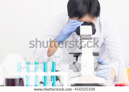 Laboratory research medical scientist lab ,scientist people looking microscope for analyzing in test lab room. - stock photo