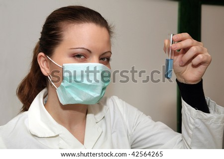 Laboratory researching of influenza or some other possible disease