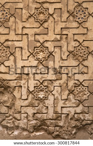 Lacework stucco in the Alhambra of Granada -  Spain - stock photo