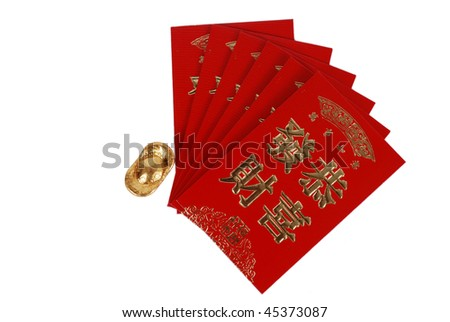 Lai  isolated on a white background - stock photo