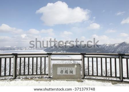 Lake Masyu in winter. Japanese letters say Masyuko, the name of the lake. - stock photo
