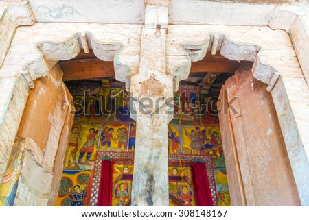 Lake Tana, Ethiopia - February 12, 2015: View at the Church wall paintings  in the Monastery on the island on Lake Tana.