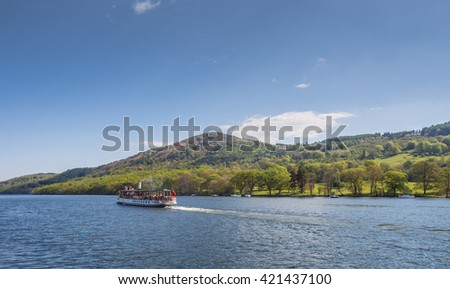 Lake Windermere, Cumbria, UK. May 9th 2016. The Tern passenger steamer setting off from Lakeside for its sailing on Lake Windermere