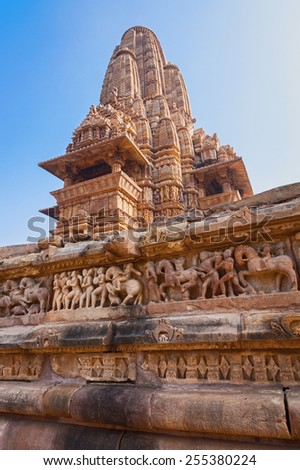 Lakshmana Temple, located within the Western Group of temples at Khajuraho in Madhya Pradesh, India. - stock photo
