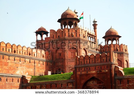 Architectural Detail Of Lal Qila - Stock Image - Image: 27984801