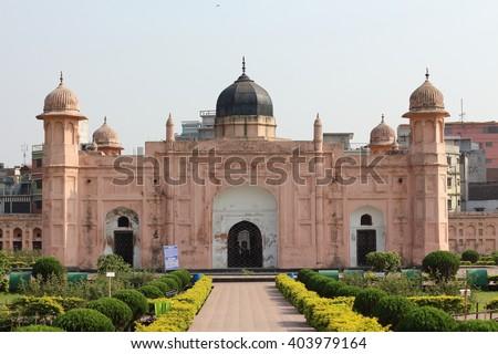 Lalbagh fort, Dhaka, Bangladesh. - stock photo