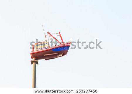 lamp boat shaped thailand