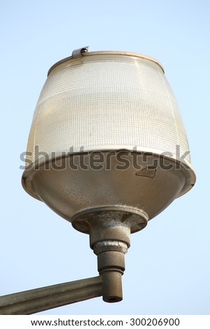 Lamp in substation