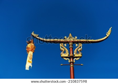 Lamp post in shape of Naga snake against blue sky, Nan Province, Thailand - stock photo
