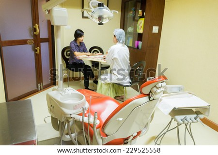 LAMPHUN,THAILAND-November 10,2014: Dental clinic in Lamphun.Private dental clinic has been very popular In Thailand.November 10,2014.LAMPHUN,THAILAND. - stock photo