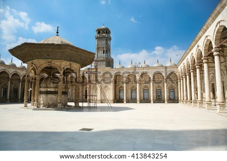 landmark of courtyard of muslim Ottoman Mosque of Muhammad Ali, public monument also named Alabaster Mosque, from year 1848, in Saladin old town in Cairo city Egypt, Africa - stock photo