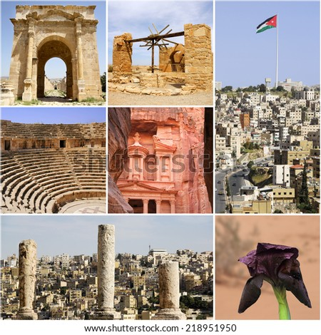 Landmark of Jordan with tourist highlights - stock photo