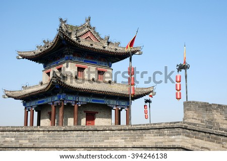 Landmark of the famous ancient city wall of Xian - stock photo