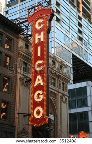 Landmark Theater Sign, Chicago