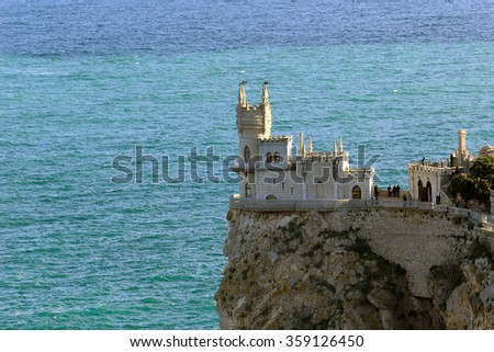 Landscape Castle Swallow's nest Crimea early autumn morning