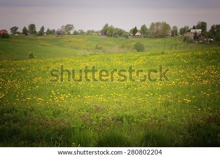 landscape countryside field - stock photo