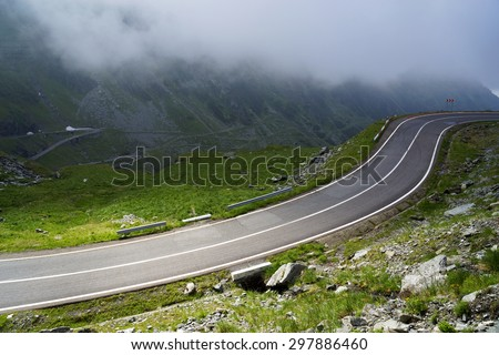 Landscape from the Fagaras mountains with Transfagarasan winding road in Romania, Europe - stock photo