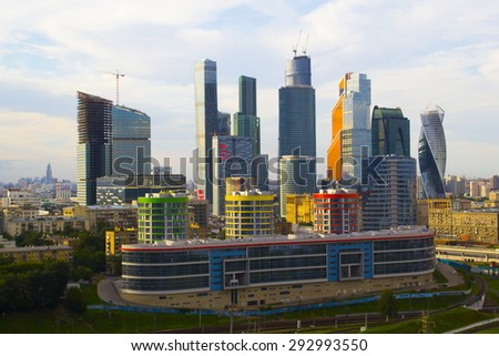 Landscape Moscow city, Moscow, Russia - stock photo