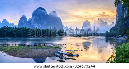 Landscape of Guilin, Li River and Karst mountains. Located in The Ancient Town of Xingping, Yangshuo County, Guilin City, Guangxi Province, China.
