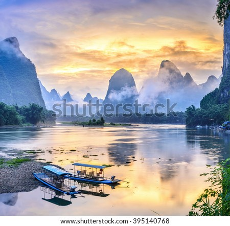 Landscape of Guilin, Li River and Karst mountains. Located near The Ancient Town of Xingping, Yangshuo County, Guilin City, Guangxi Province, China.