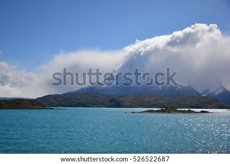 landscape of natural lake in Patagonia Chile